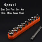 8pc 1/4 Inch Drive Hex Bit Socket Set Wrench Adapter 5/6/7/8/9/10/11/12mm