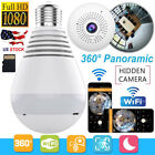 Mini Wireless Security SPY Hidden IP Camera 360° Panoramic Wifi Light Bulb 1080P