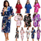 Kyпить Silk Satin Short/Long Wedding Party Bridesmaid Robe Women Floral Bathrobe Kimono на еВаy.соm