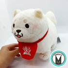 Genuine SK Japan Faithful Mochishiba Soft Okaka Shiba Inu Dog Plush Doll Cute