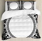 Antique Duvet Cover Set Twin Queen King Sizes with Pillow Shams Bedding image