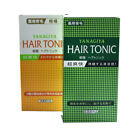 *NEW*YANAGIYA Hair Tonic 240ml Hair Loss Prevention Growth Promotion 柳屋生发精华