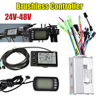 24V/36V/48V E-Bike LCD Display Panel Electric Bicycle Brushless Controller DY