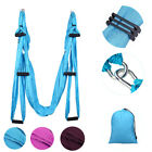 Yoga Swing Hammock Trapeze Sling Aerial Silks Set Home/Gym/Outdoor Fitness Tools