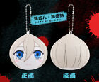 Cute Angels of Death Isaac·Foster Rachel·Gardner Plush Doll Keychain Strap Charm