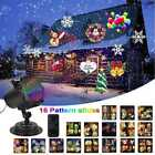 12-16 Types Christmas Laser Snowflake Projector Outdoor LED Xmas Garden Decor