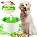 Pets Flower Automatic Electric Cats Dogs Water Drinking Fountain Bowl Filter US