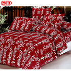 280TC Polyester Cotton Oriental Red Quilt Cover Set - SINGLE DOUBLE