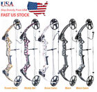 US Topoint M1 Men's 15 to 70lbs Adjustable Compoud Bow Full set Archery Hunting