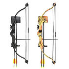 17-21 lb Black / Camouflage Camo Archery Hunting Compound Bow Crossbow 20 25
