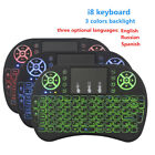 Light I8 2.4GHz Mini Wireless Keyboard Remote Controls for PC Smart Android Box