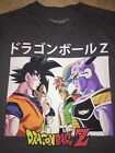 DRAGON BALL Z GOKU Goten VEGETA PICCOLO KRILLIN movie ANIME MEN'S New T-Shirt