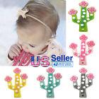 Silicone Teething Toy Baby Teether Beads DIY Chew Necklace Cactus Molar Pendant