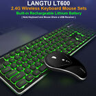 2.4G Wireless Rechargeable LED Backlit Ergonomic Game Keyboard and Mouse Set Lot