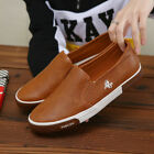 Mens Casual Loafers Athletic Sneakers Slip On Sport Shoes Trainers Breathable