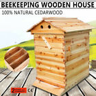 7pcs Auto Flow Pour Honey Bee Hive Frames Beekeeping Cedarwood Super Brood Box
