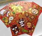 PICK 1 pack 8p Sanrio Characters Chinese new year red envelope pocket packet B