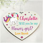 Personalised Will You Be My Flower Girl Bridesmaid UNICORN Girls Plaque Gifts