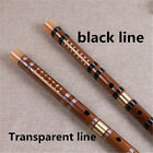 High Quality Chinese Bamboo Flute Professional Woodwind dizi Musical instruments