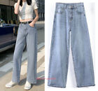Womens Casual Loose Jeans High Waist Pants Cotton Denim Wide Leg Trousers New