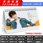 Xiao Zhan's signature posters, postcards aiwanese calendar in 2020