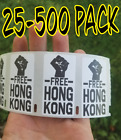 FREE HONG KONG Political movement 25-500 Pack Stickers Label decal