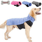 SMALL to EXTRA LARGE Dog Clothing Winter Warm Coat Jacket Clothes Reversible
