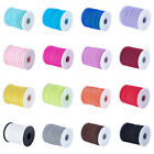 22yds/Roll Elastic Spandex Nylon Threads Stretch Cords Rope Tie Sewing Trims 5mm