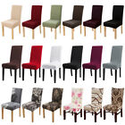 Kyпить 1/4/6Pc Dining Chair Covers Stretch Spandex Jacquard / Velvet / Seat Slipcovers на еВаy.соm