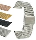 Bandini Stainless Steel Mesh Watch Band Strap, Thick Metal - 18mm 20mm 22mm 24mm