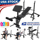 Home Gym Weight Bench Workout Equipment Multi-functional Fitness Training US for sale  Shipping to Nigeria