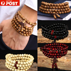 Modern Mens Wood Bead Chakra Bracelet Necklace Feng Shui Wealth Luck Gift