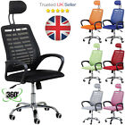 Executive Home Office Mesh Chair Adjustable Lift Swivel Computer Desk ArmChairs