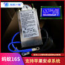 320A 7S~16S 8S 10S 13S Li-ion LiFePO4 Battery PCB BMS Protection Bluetooth + LCD