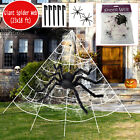 Halloween Decorations Giant Large Huge Spider/Web Props Outdoor Yard Decor Scary