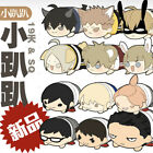 Original 2020 Old Xian 19 Days Plush Doll Key Chains SQ