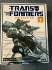 Transformers Rare Takara Japanese import Collection New Sealed