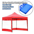 Awning Party Garden Tent Waterproof Canopy Gazebo Sides Marquee Shelter Windbar
