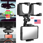 360° Rotation Universal Car Rear View Mirror Mount Stand GPS Cell Phone Holder