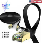 1/2/3pack Cat 7 Lan Ethernet Cable Network Patch Shielded Cord for Router PC Lot