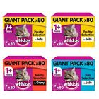 80 x 100g Whiskas Wet Cat Food Pouches Poultry Fish Meaty in Jelly or Gravy