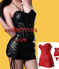 N576 Sexy Bustier Leather Corset+Skirt Set,3p,Red/Black