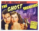 THE GHOST BREAKERS 2 B-MOVIE REPRODUCTION ART PRINT A4 A3 A2 A1