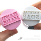 STAMP, SOAP STAMP, HANDMADE STAMP, MADE IN KOREA, FREE SHIP, Designs Available