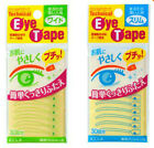 Koji Japan Technical Eye Tape 30 Pcs Double Eyelid
