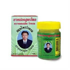 THAI BALM HERBAL MASSAGE BY BALERIA LUPULINA PAIN RELIEF IN YELLOW 50 GRAMS TUBS