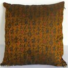 """Cushion Cover Chinese Brocade Pillow Case """"Calligraphy on Antique Gold"""""""