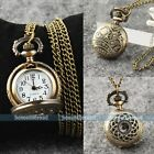Vintage Steampunk Retro Bronze Pocket Watch Quartz Clock Necklace Pendant 2.5CM