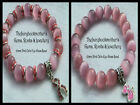 10mm PINK CAT'S EYE GLASS BEADED STRETCH BRACELET ~ SILVER ~ GOLD ~ SPACERS +++