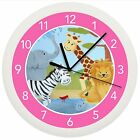 SAFARI JUNGLE PINK NURSERY WALL CLOCK GIRLS BABY SHOWER GIFT ANIMALS GIRAFFE